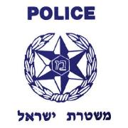 ספק משטרת ישראל