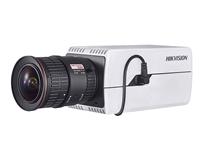 Hikvision DeepinView Camera