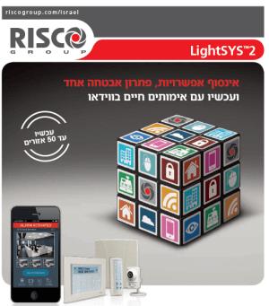 LightSYS™ 2