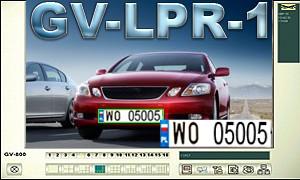 רשיונות תוכנה LPR