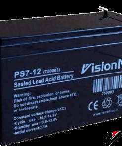 סוללות למערכת אזעקה Battery