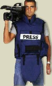 אפוד מגן לעיתונאים