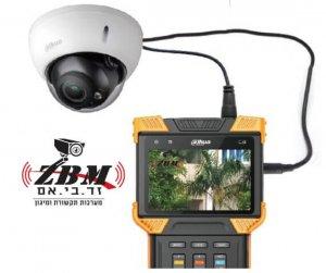 מוניטור בדיקה משולב לטכנאי DH-PFM900.