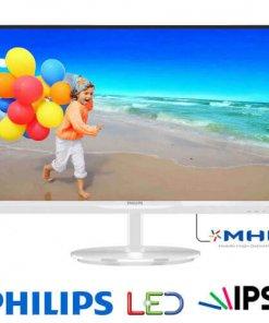 """מסך מחשב """"23 Philips LED 234E5QHAW בצבע לבן"""