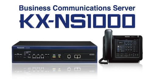 מחירון מערכות תקשורת KX-NS1000