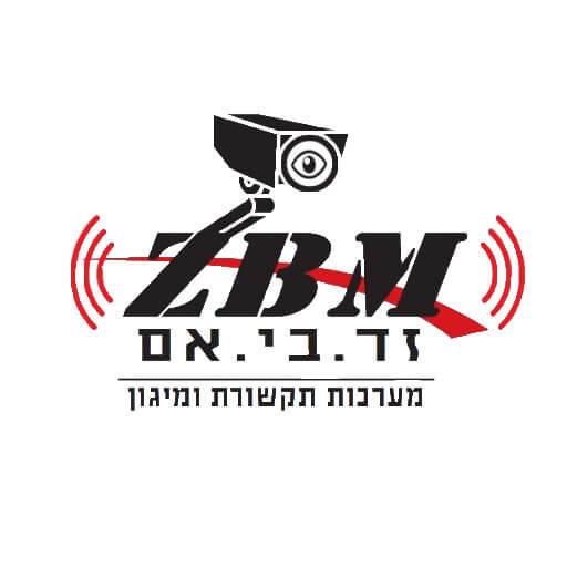 ZBM – זד. בי. אם מערכות אבטחה ותקשורת