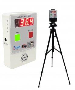 עמדה למדידת חום תרמית
